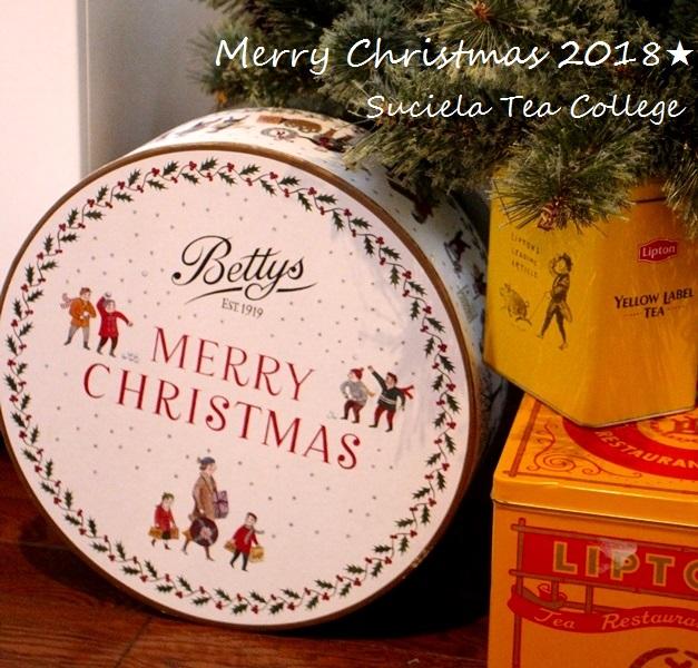 メリークリスマス♪今年もありがとうございました!